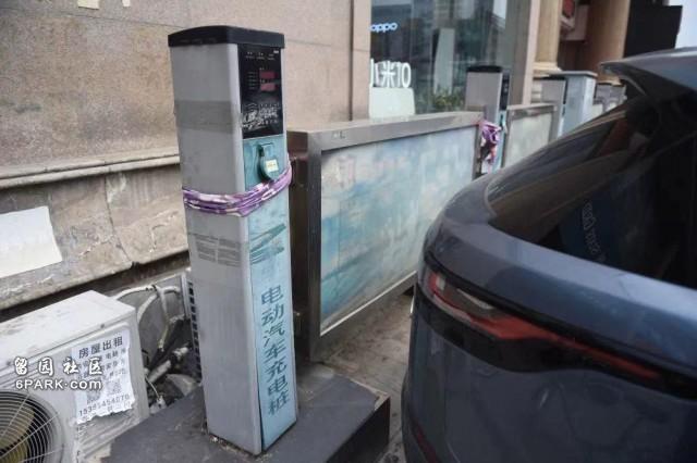Hết nghĩa trang xe đạp giờ Trung Quốc lại đau đầu với cọc sạc thây ma - Ảnh 4.