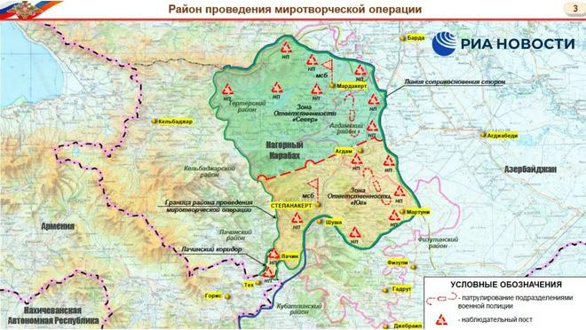 NÓNG: BQP Nga công bố bản đồ bố phòng mới ở Karabakh - Tín hiệu xấu cho QĐ Thổ Nhĩ Kỳ? - Ảnh 3.