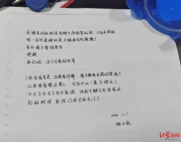 Nữ sinh tự tử lúc rạng sáng, bức thư tuyệt mệnh bóc trần lời cáo buộc không căn cứ của cô giáo - Ảnh 2.