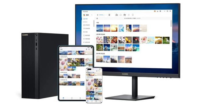 Huawei ra mắt PC đầu tiên: AMD Ryzen 4000 series, RAM 16GB, màn hình 23.8 inch - Ảnh 5.