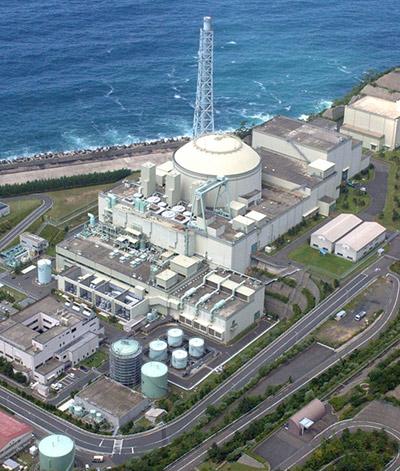 Về một Nhật Bản và tham vọng hạt nhân - Ảnh 4.