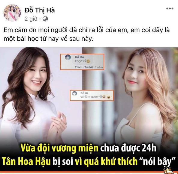 Giữa loạt Facebook giả mạo, đâu là trang cá nhân 'chính chủ' Hoa hậu Đỗ Thị Hà? - ảnh 6