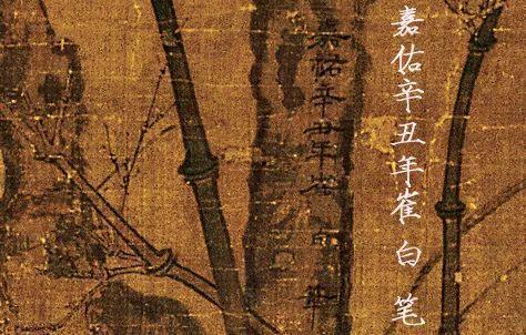 Bức tranh cổ tang thương 800 năm không ai hiểu: Phóng to 10 lần hậu thế mới bất ngờ vì chi tiết khắc trên cây - Ảnh 4.
