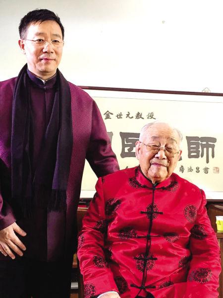 Quốc y Đại sư TQ 95 tuổi: Bí quyết ăn uống lành mạnh nhất, đó là 5 cái một chút kỳ diệu - Ảnh 4.