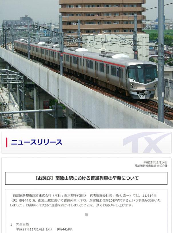 16 điều chỉ Nhật Bản mới có khiến thế giới ngưỡng mộ: Điều số 8 khiến ai cũng phải kinh ngạc - Ảnh 10.