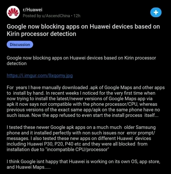 Chặn cài đặt ứng dụng thủ công trên smartphone dùng chip Kirin: Google muốn bóp chết Huawei? - Ảnh 2.