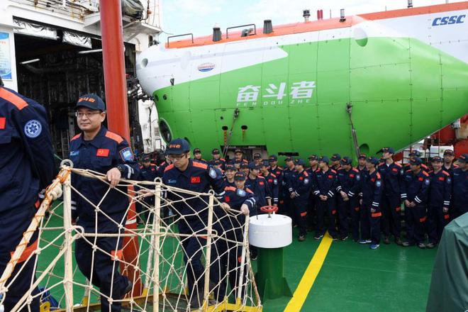 Tàu ngầm Trung Quốc chạm đáy vực Mariana - nơi được cho là sâu nhất đại dương và livestream về - ảnh 1