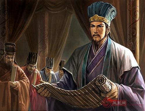 Đều là đại thần được ủy thác, vì sao Lưu Bị trước lúc qua đời lại trao binh quyền cho Lý Nghiêm chứ không giao cho Gia Cát Lượng? - Ảnh 1.