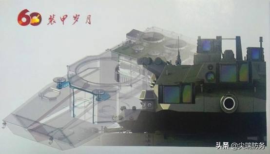 Báo Nga: Xe tăng Trung Quốc - Những tin đồn và thực tế choáng váng - Ảnh 2.