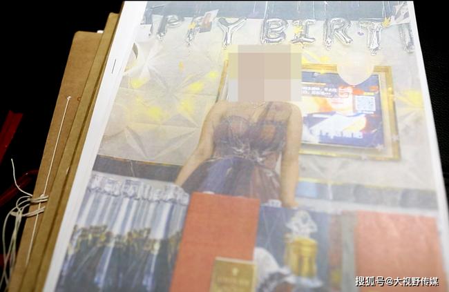 Cái kết đắng cho cô gái phông bạt tổ chức tiệc thượng lưu: Quỵt tiền rượu gần 427 triệu đồng, bố trả bằng tiền tiết kiệm cả đời nhưng vẫn ngồi tù - Ảnh 3.