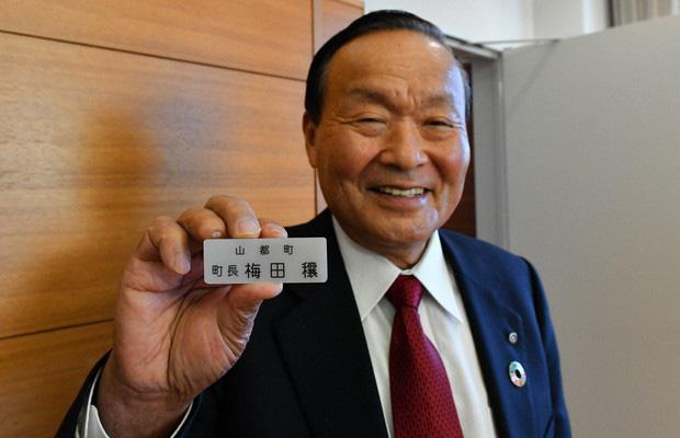 Thị trưởng Nhật Bản bỗng dưng nổi tiếng vì tên phát âm là Joe Biden - Ảnh 1.