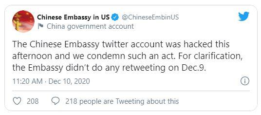 Bất ngờ chia sẻ dòng tweet cáo buộc gian lận của ông Trump trên Twitter, ĐSQ Trung Quốc nói gì? - Ảnh 2.