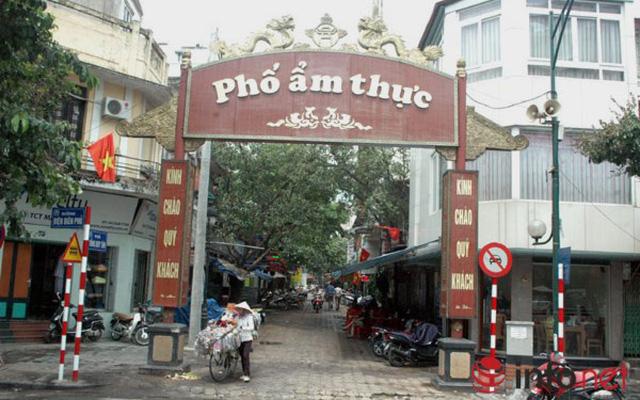 Thí điểm phát triển Kinh tế đêm tại khu vực phố cổ Hà Nội - Ảnh 2.
