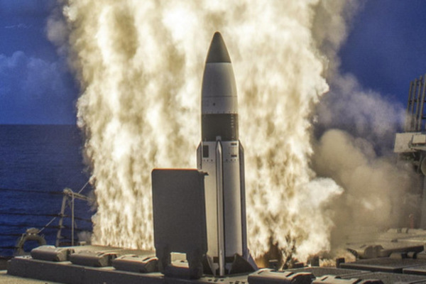 Lý giải tại sao thế giới giật mình trước tên lửa SM-3 Block IIA của Mỹ - Ảnh 2.