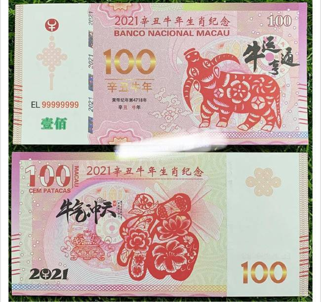 Tiền in hình con trâu độc đáo hút khách trước Tết Tân Sửu 2021 - Ảnh 4.