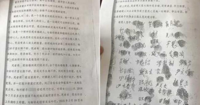 Vợ thẳng tay dùng búa sát hại chồng, hơn 1.000 người ký tên xin giảm nhẹ cho hung thủ vì câu chuyện đau lòng đằng sau tội ác man rợ - Ảnh 3.
