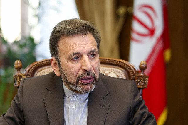 Tướng lĩnh Mỹ họp khẩn, chuẩn bị tấn công Iran: Chiến hạm, máy bay chờ lệnh - Có thể đóng cửa đại sứ quán ở Iraq - Ảnh 2.