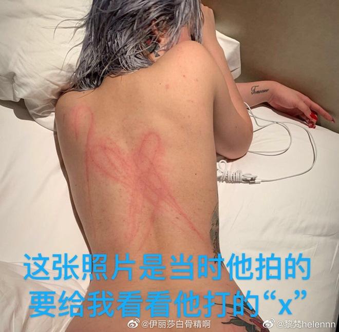 Năm 2020 phủ đen showbiz Hoa ngữ: Anh trai Minh Đạo giết vợ, Triệu Vy - Huỳnh Hiểu Minh ngoại tình và 1001 drama không hồi kết - Ảnh 16.