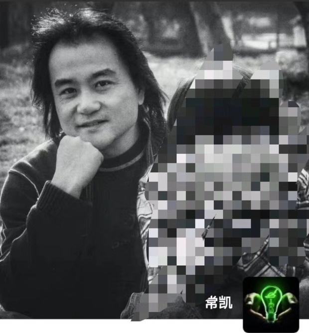 Năm 2020 phủ đen showbiz Hoa ngữ: Anh trai Minh Đạo giết vợ, Triệu Vy - Huỳnh Hiểu Minh ngoại tình và 1001 drama không hồi kết - Ảnh 22.