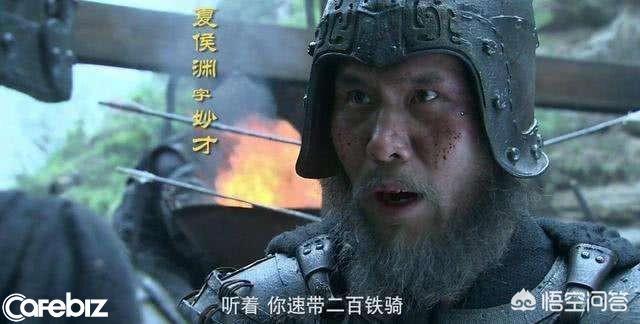 Thân là đại tướng quân nhưng cứ ra trận là thua, hà cớ gì Tào Tháo vẫn trọng dụng anh em nhà Hạ Hầu? - Ảnh 4.