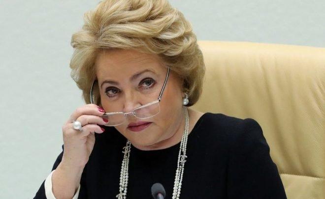 Ai đủ khả năng kế nhiệm TT Nga Putin? Lãnh đạo đảng cực hữu LDPR nêu tên 8 ứng viên tiềm năng - Ảnh 7.