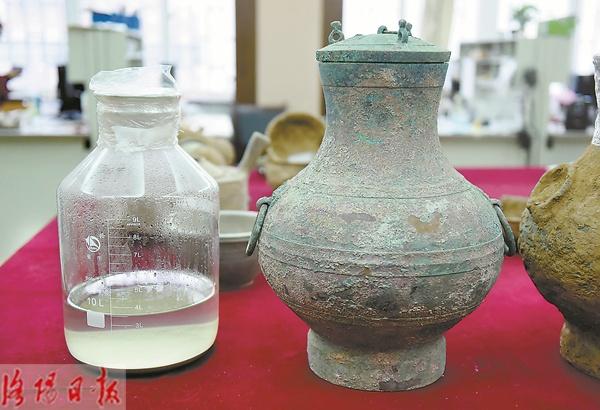 Khai quật đại mộ Tây Hán tìm thấy 3500 ml tiên dược: Kết quả phân tích mẫu khiến chuyên gia ngỡ ngàng - Ảnh 6.