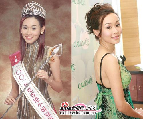 Nghi vấn Hoa hậu Hong Kong nói dối về chồng đại gia - ảnh 1