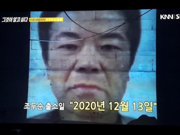 Chỉ hơn 1 tuần nữa được tại ngoại, tên tội phạm ấu dâm vụ bé Nayoung có hành động gây sợ hãi trong tù khiến dư luận dậy sóng - Ảnh 1.