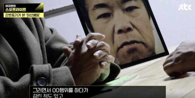 Chỉ hơn 1 tuần nữa được tại ngoại, tên tội phạm ấu dâm vụ bé Nayoung có hành động gây sợ hãi trong tù khiến dư luận dậy sóng - Ảnh 2.