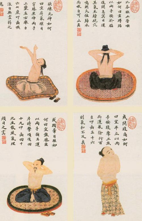 Nguyên tắc dưỡng sinh 10 có, 4 không của hoàng đế Càn Long: 3 thế kỷ trôi qua vẫn vô cùng giá trị - Ảnh 2.