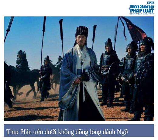 Tam Quốc Diễn Nghĩa: Trận chiến lộ rõ khả năng cầm quân non nớt của Lưu Bị - Ảnh 3.