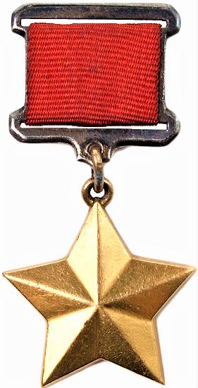 Thông tin thú vị về danh hiệu Anh hùng Liên Xô - Ảnh 1.