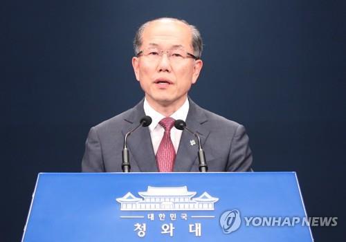 Xem đoạn video được cho là vụ nổ kinh hoàng đã thổi bay văn phòng liên lạc liên Triều - Ảnh 3.