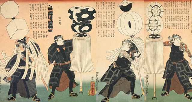 """Dù hay """"phá hoại"""" nhưng nghề này lại được xem là ngầu nhất nhì Nhật Bản hàng trăm năm trước - Ảnh 2."""