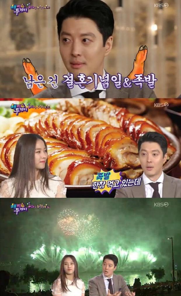 Nóng nhất Naver Hàn Quốc hiện tại: Hé lộ nguyên nhân Lee Dong Gun và Jo Yoon Hee ly hôn? - Ảnh 4.