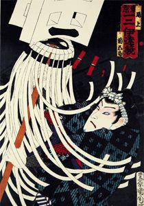 """Dù hay """"phá hoại"""" nhưng nghề này lại được xem là ngầu nhất nhì Nhật Bản hàng trăm năm trước - Ảnh 6."""