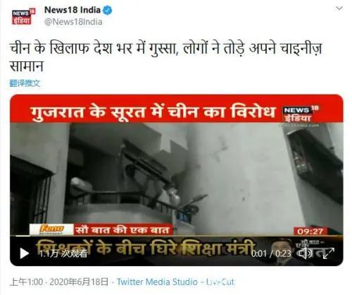 Dân Ấn Độ đánh đập TV Made in China để tẩy chay Trung Quốc - Ảnh 1.