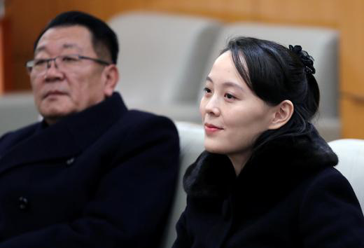 Triều Tiên đã có lãnh đạo dự phòng? - Ảnh 1.