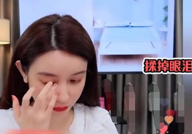 Nhân tình chủ tịch Taobao phủ nhận khóc trên livestream vì bê bối ngoại tình, vợ đăng vlog đáp trả với hàm ý: Hãy tu thân dưỡng tính! - Ảnh 4.