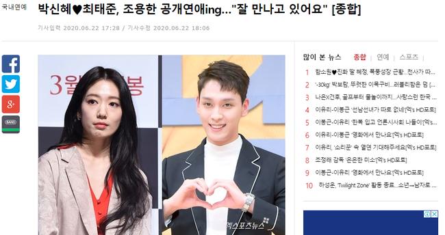 Hậu tin đồn bí mật kết hôn, mỹ nhân Người thừa kế Park Shin Hye lần đầu tiên công khai chia sẻ về chuyện tình với bạn trai kém tuổi - Ảnh 1.