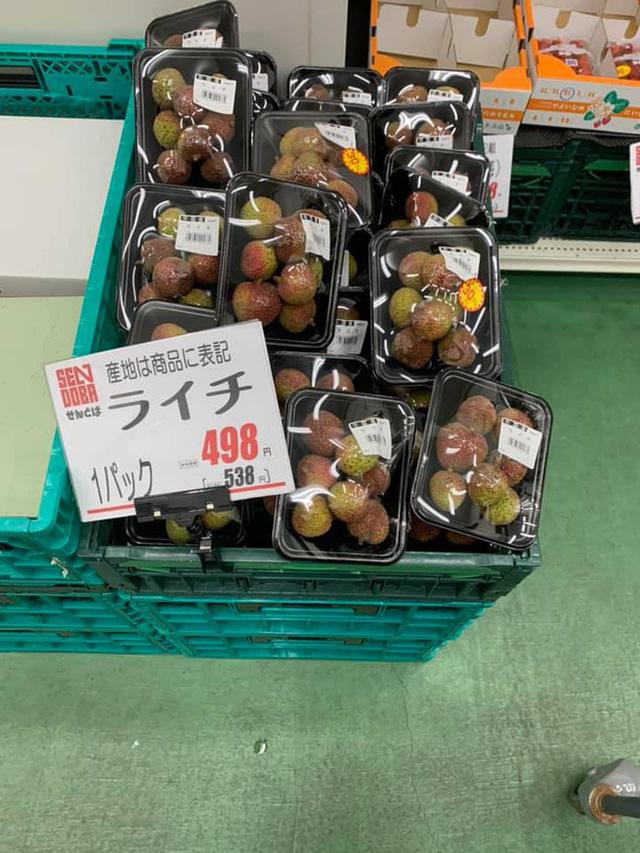 Những quả vải tí hon được đội giá thành trái cây