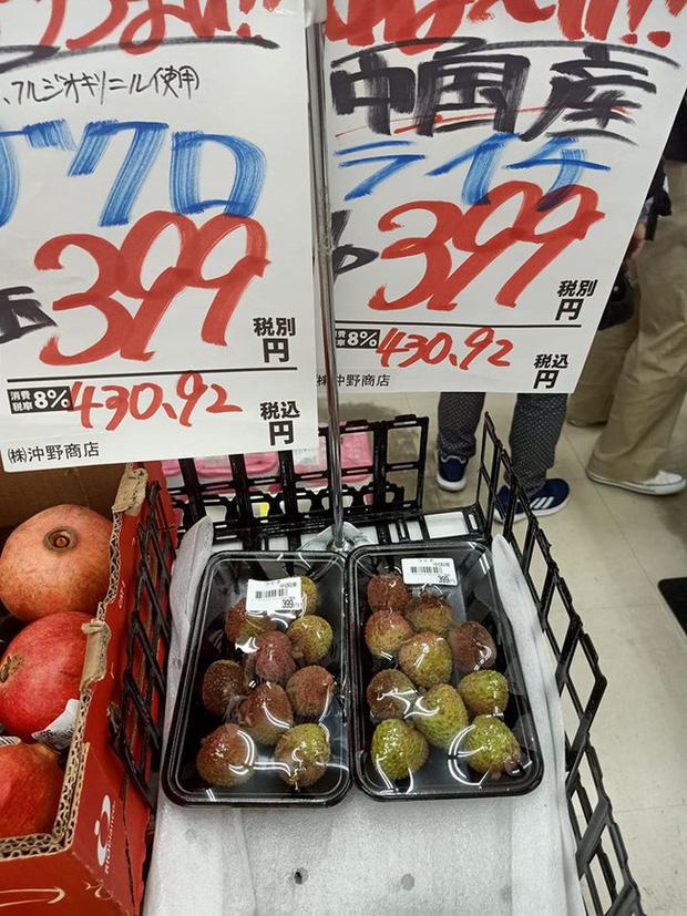 Vải ở siêu thị Nhật rẻ nhất cũng khoảng 80k/10 quả, tùy khu vực.
