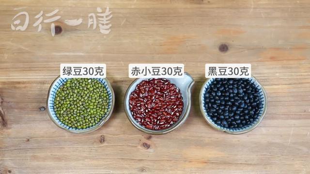 Món ăn thuốc từ đậu nổi tiếng của danh y Biển Thước: Thanh nhiệt, giải độc, chữa bệnh - Ảnh 2.