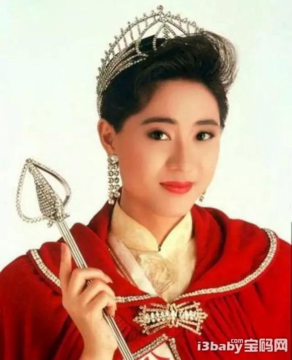 Hoa hậu Hong Kong trầm cảm vì bị đại gia lừa gạt, mang danh kẻ thứ 3, tuổi U60 ra sao? - Ảnh 1.