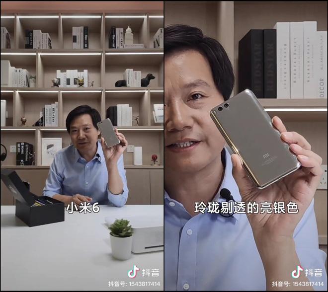CEO Xiaomi Lei Jun tiết lộ 3 mẫu smartphone mà mình yêu thích nhất - Ảnh 2.