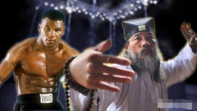 Lý do thật sự khiến Chưởng môn phái Thanh Thành bể kèo thách đấu với Mike Tyson - Ảnh 1.