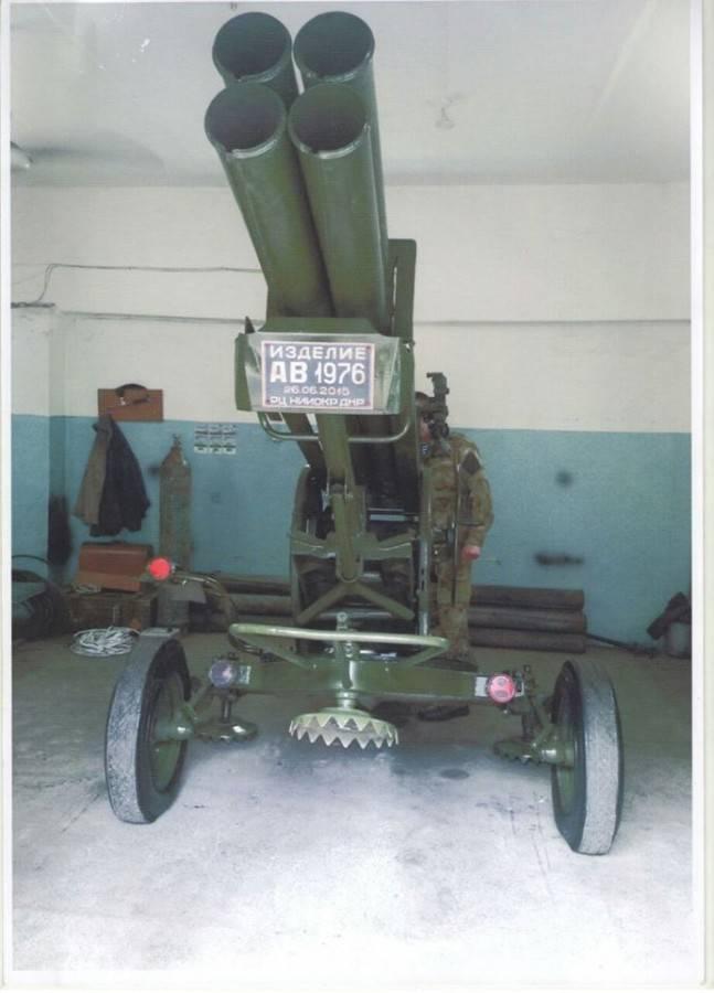 Khám phá loại hỏa khí nổi tiếng được Liên Xô sản xuất theo ý tưởng  độc - lạ từ Việt Nam - Ảnh 4.
