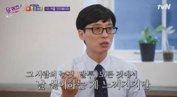 MC quốc dân Yoo Jae Suk kể lại quá khứ bị đạo diễn 'trù dập' và chuyện trả thù khiến ai nấy đều phải gật gù - ảnh 2