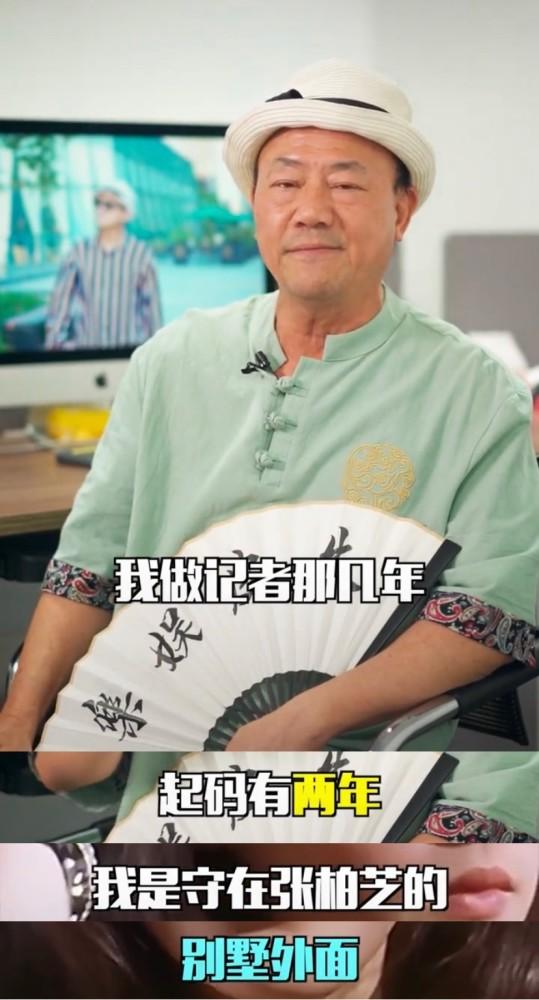 Nhân vật tầm cỡ làng giải trí Hong Kong tiết lộ nguyên nhân dẫn đến sự tan vỡ của cặp đôi Tạ Đình Phong - Trương Bá Chi? - Ảnh 3.