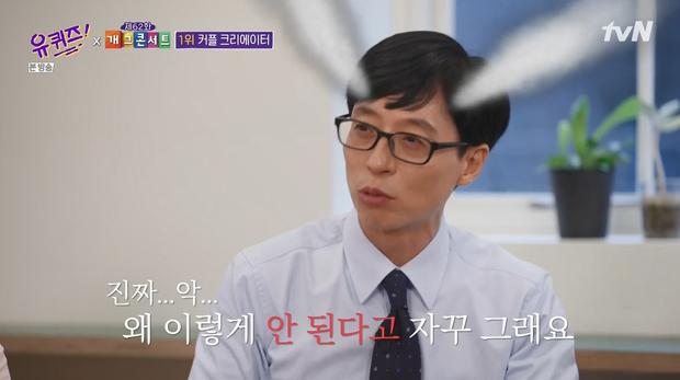 MC quốc dân Yoo Jae Suk kể lại quá khứ bị đạo diễn 'trù dập' và chuyện trả thù khiến ai nấy đều phải gật gù - ảnh 3